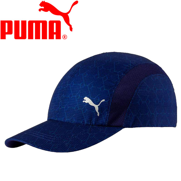 73d48ae2b3d FZONE  Puma performance running cap men 021510-09