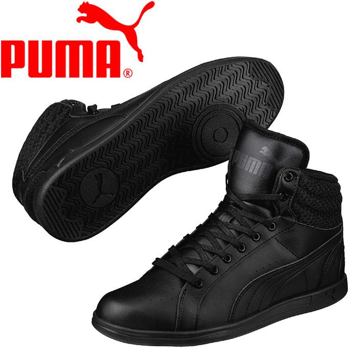 puma 363713