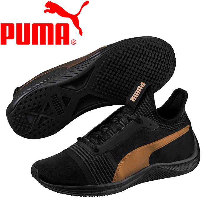 FZONE  Puma Amp XT women sneakers Lady s 191 2b9b57cef0f3