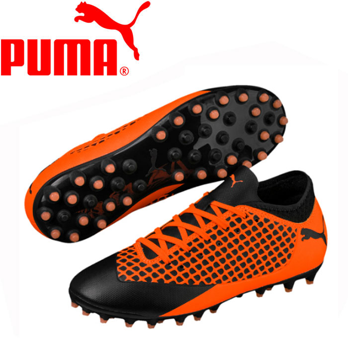 55e7eafbb73 FZONE  Puma future 2.4 MG JR soccer shoes youth 104,847-02   Rakuten ...