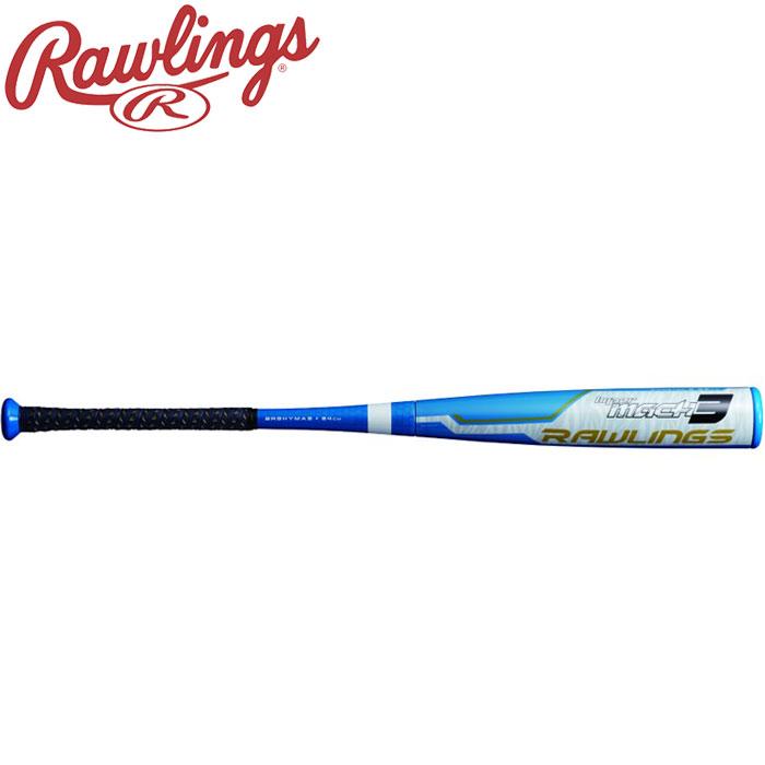 ローリングス 野球 軟式用 HYPER MACH-3 ミドルバランス バット BR9HYMA3-RY