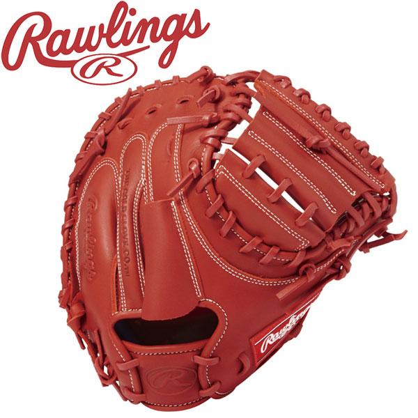 ローリングス 野球 軟式用HYPER TECH DP キャッチャー用 グラブ GR8HT2AC-RD