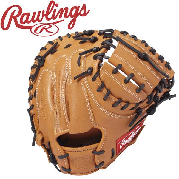ローリングス 野球 軟式用HYPER TECH DP キャッチャー用 グラブ GR8HT2AC-RT