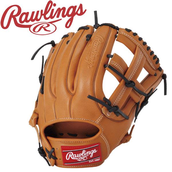 ローリングス 野球 軟式用HYPER TECH DP オールラウンド用 グラブ GR8HT46L-RT