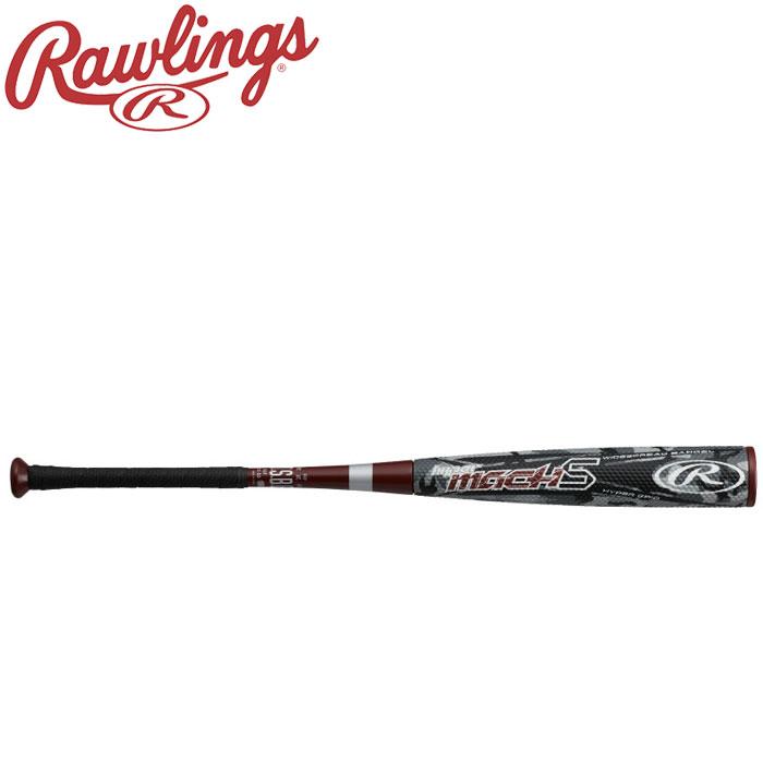 ローリングス 野球 軟式用バット HYPER MACH-S トップバランス FRP製 BR8FHYMAST-BCAMODRD