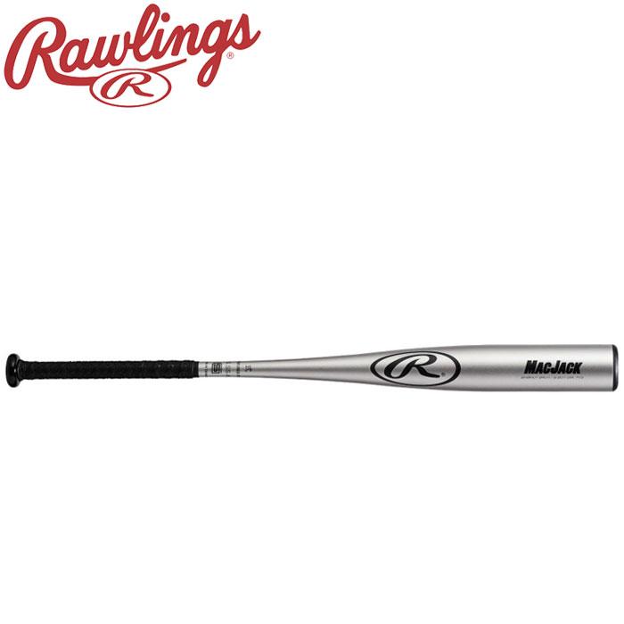 ローリングス 野球 硬式用バット MAC JACK トップバランス 金属製 BH8MJT-SIL