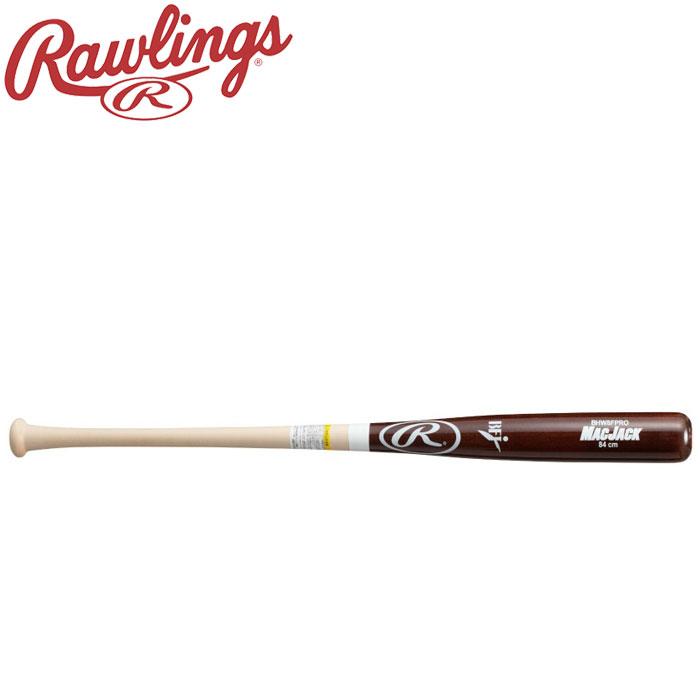 ローリングス 野球 硬式用木製バット MAC JACK メイプル JAPAN 坂口モデル BHW8FPRO-BRNAT