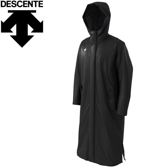 在庫一掃セール デサント DESCENTE ボア ロングコート ベンチコート メンズ DMMOJC40-BK 【返品不可】