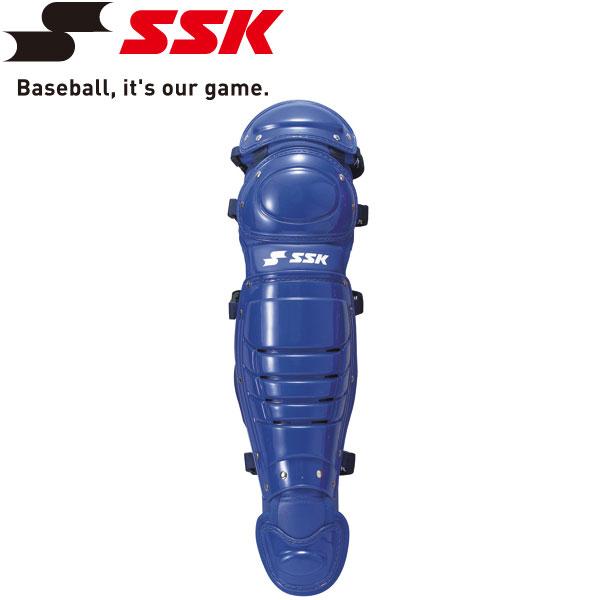エスエスケイ SSK ソフトボール用レガース ダブルカップ CSL1000-60