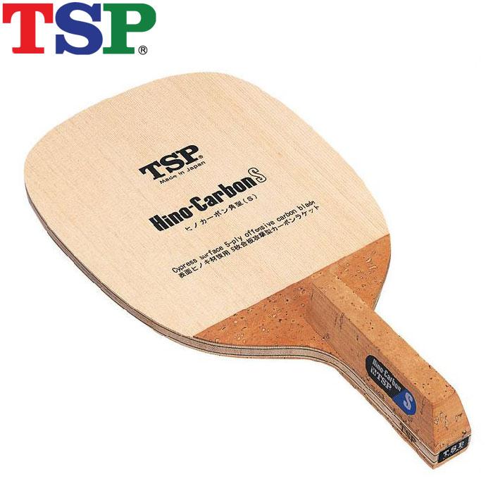 TSP ヒノカーボン 角型 S 卓球ラケット 21311