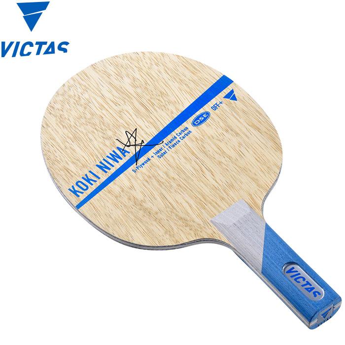ヴィクタス 丹羽孝希 ST 卓球ラケット 27805