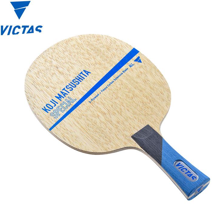 ヴィクタス 松下浩二 スペシャルFL 卓球ラケット 28304