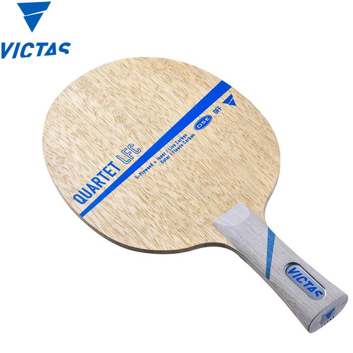 ヴィクタス カルテット LFC FL 卓球ラケット 28504