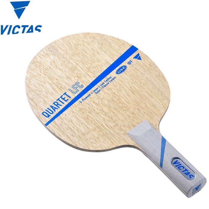ヴィクタス カルテット LFC ST 卓球ラケット 28505