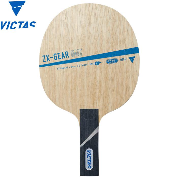 ヴィクタス 攻撃用シェークハンドラケット ZX-GEAR OUT ST 卓球ラケット 028905