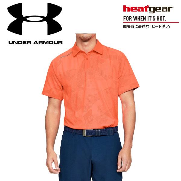 アンダーアーマー ゴルフ スレッドボーン スプロケットポロ メンズ 1317331 18FW 【ヒートギア】
