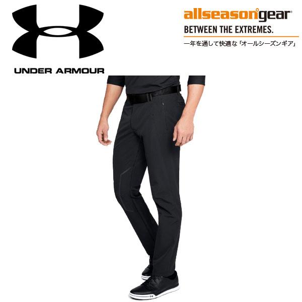 【ポイントアップ祭!】アンダーアーマー ゴルフ パーペチュアル パンツ メンズ 1317364 18FW 【オールシーズンギア】