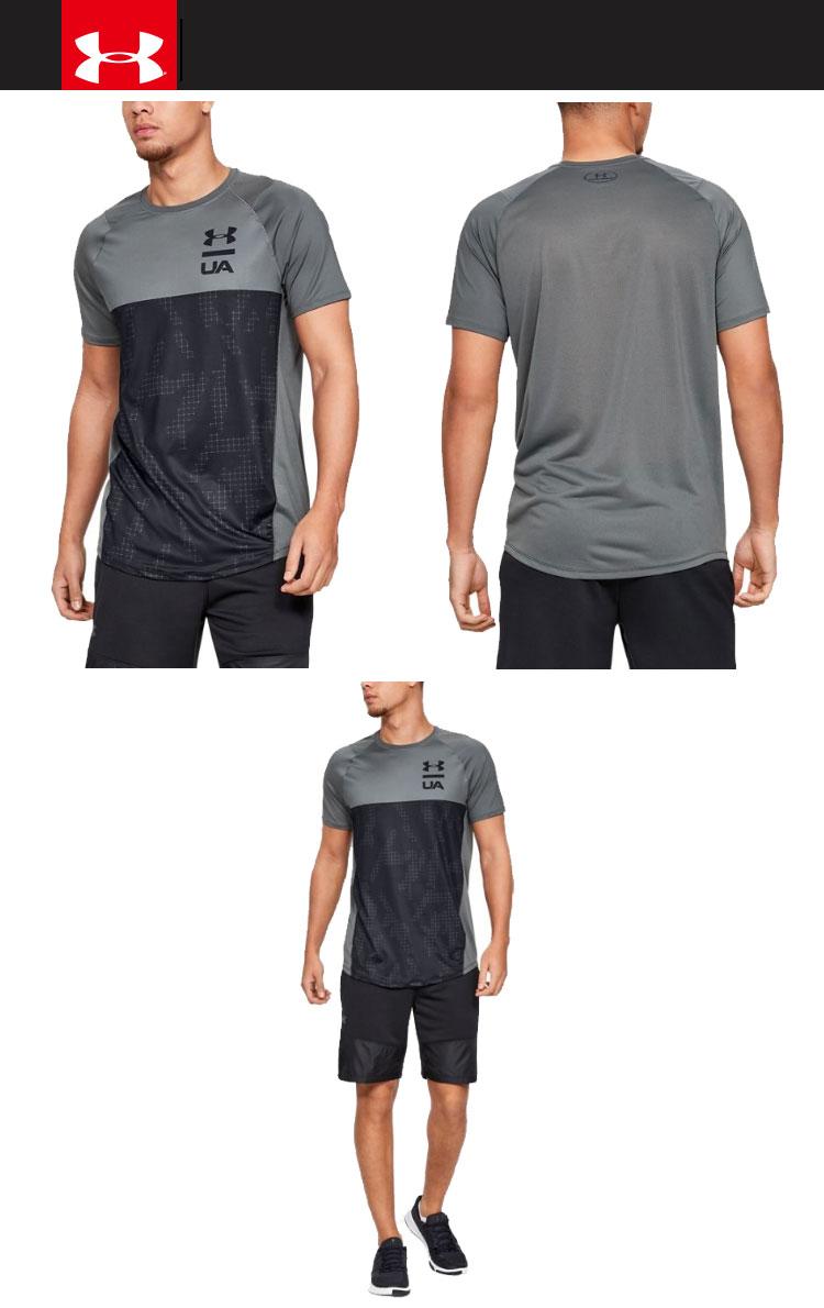 e49e78b209 Under Armour T-shirt UA MK-1 color block 1327250 men's 19SS