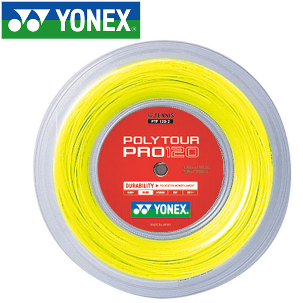 ヨネックス ポリツアープロ 120 240m 硬式テニス ストリングス ガット PTP1202-557