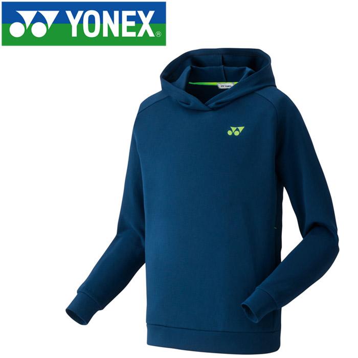 ヨネックス テニス UNI スウェットパーカー メンズ レディース 32023-554