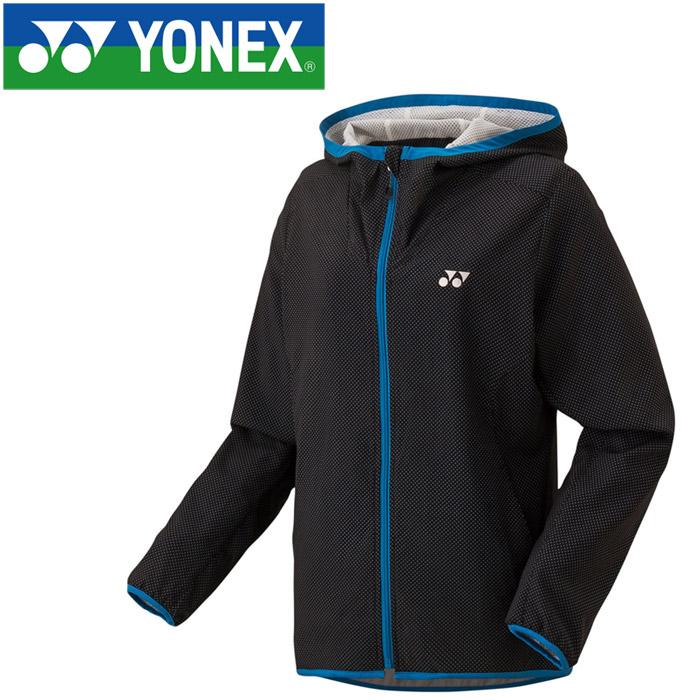 ヨネックス テニス ウォームアップパーカー レディース 57035-007