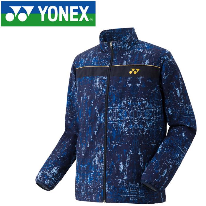 ヨネックス テニス UNI ウィンドウォーマーシャツ メンズ レディース 70056-019