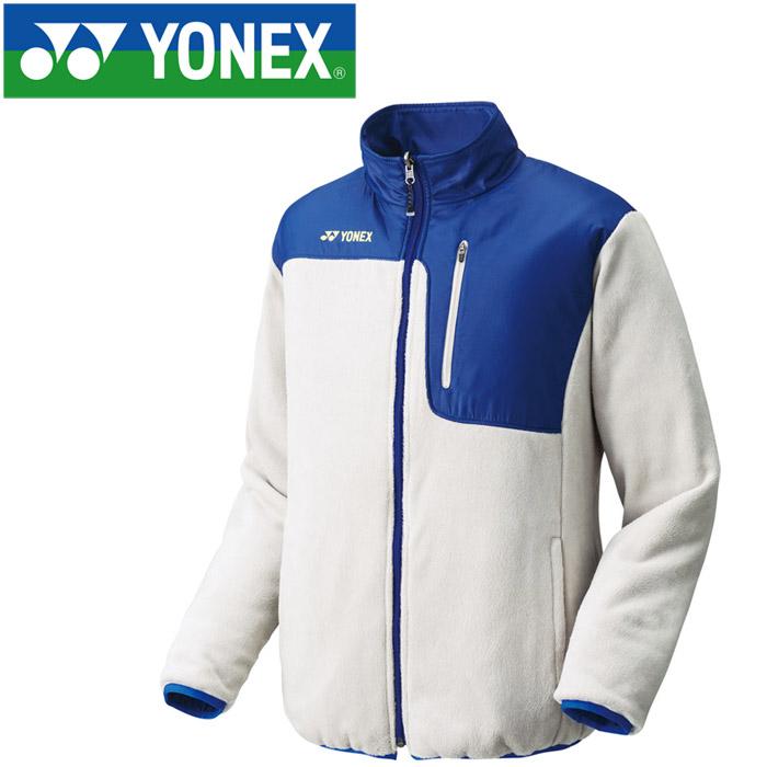 ヨネックス テニス UNI ボアリバーシブルジャケット メンズ レディース 90039-194