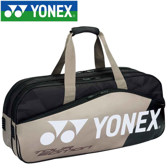 ヨネックス テニス トーナメントバッグ ラケット2本収納可能 BAG1801W-695