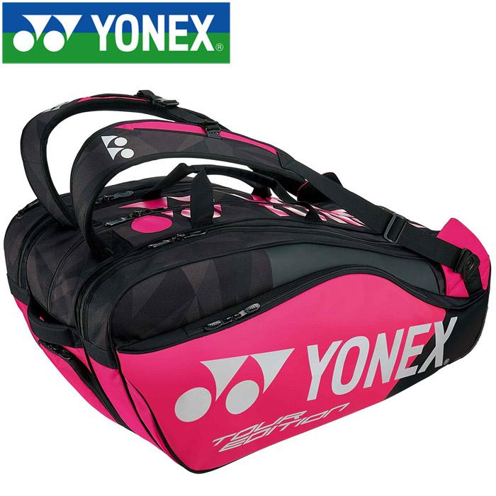 ヨネックス テニス ラケットバッグ9 リュック付き 9本用 BAG1802N-181