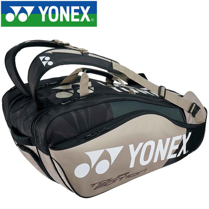 ヨネックス テニス ラケットバッグ9 リュック付き 9本用 BAG1802N-695