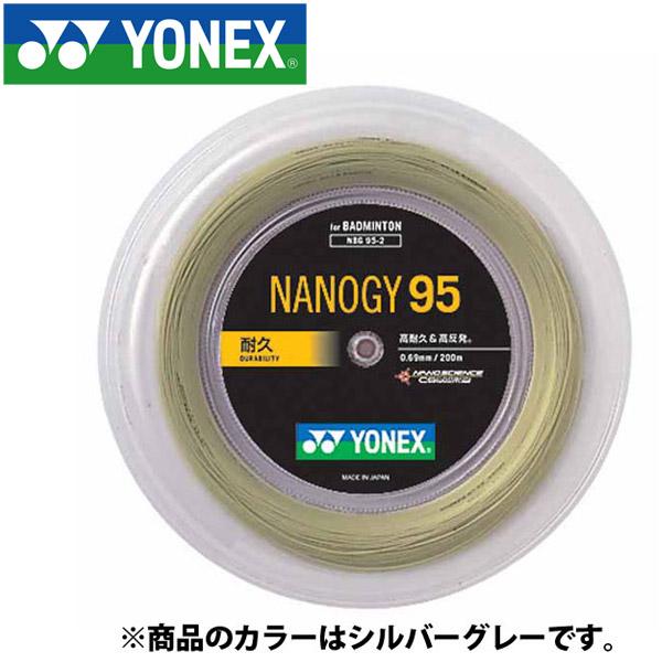 ヨネックス バドミントン ナノジー95 200M ストリング ガット NBG952-024