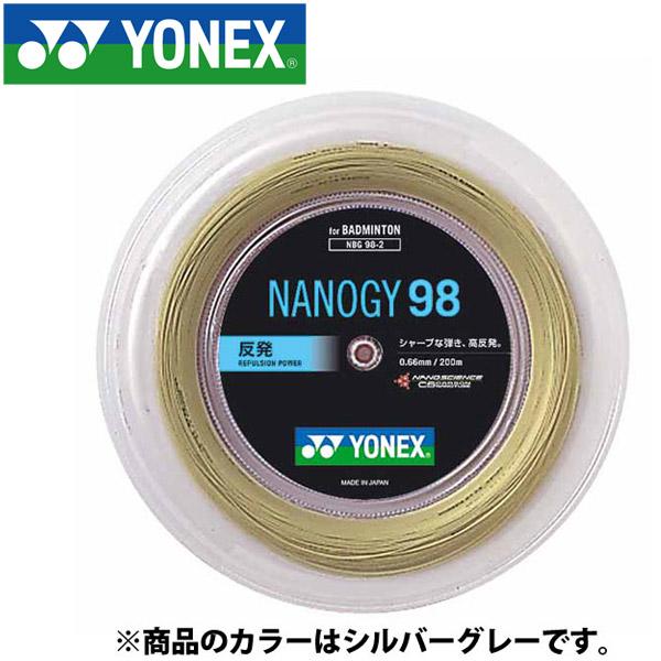 ヨネックス バドミントン ナノジー98 200M ストリング ガット NBG982-024