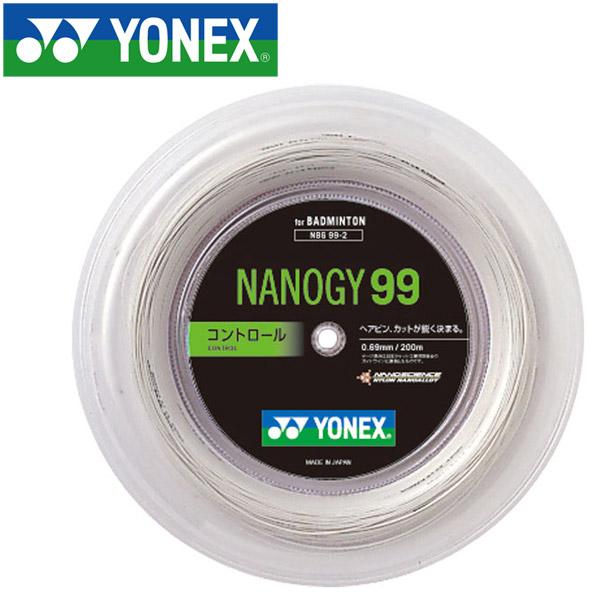 ヨネックス バドミントン ナノジー99 200M ストリング ガット NBG992-011