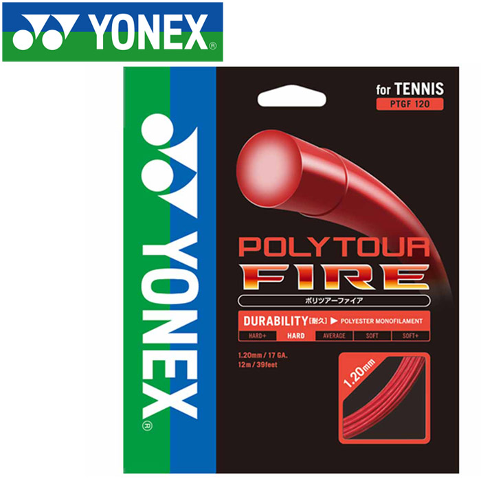 ヨネックス テニス ポリツアーファイア120 240M ストリング ガット PTF1202-001