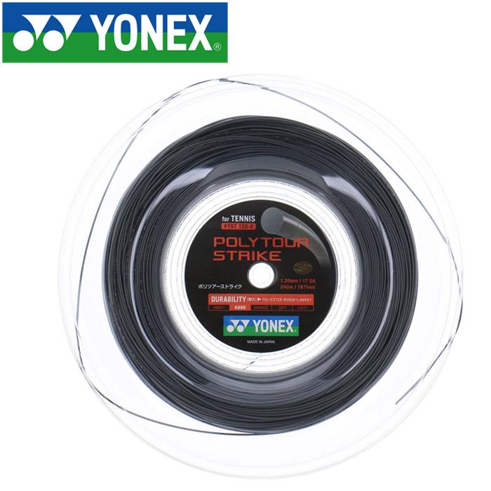 ヨネックス テニス ポリツアーストライク120 240M ストリング ガット PTST1202-405