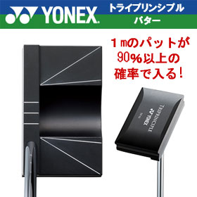 ヨネックス トライプリンシプル パター スチールシャフト TRIPRINCIPLE 【送料無料】