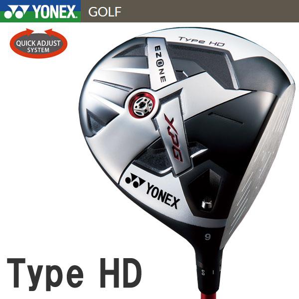 ヨネックス ドライバー イーゾーン XPG タイプ HD ドライバー EX310J カーボン 2017モデル