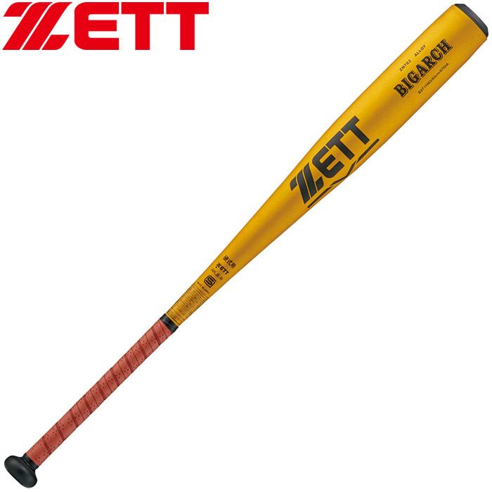 ゼット 野球 硬式金属製バット BIGARCH BAT11983-5301