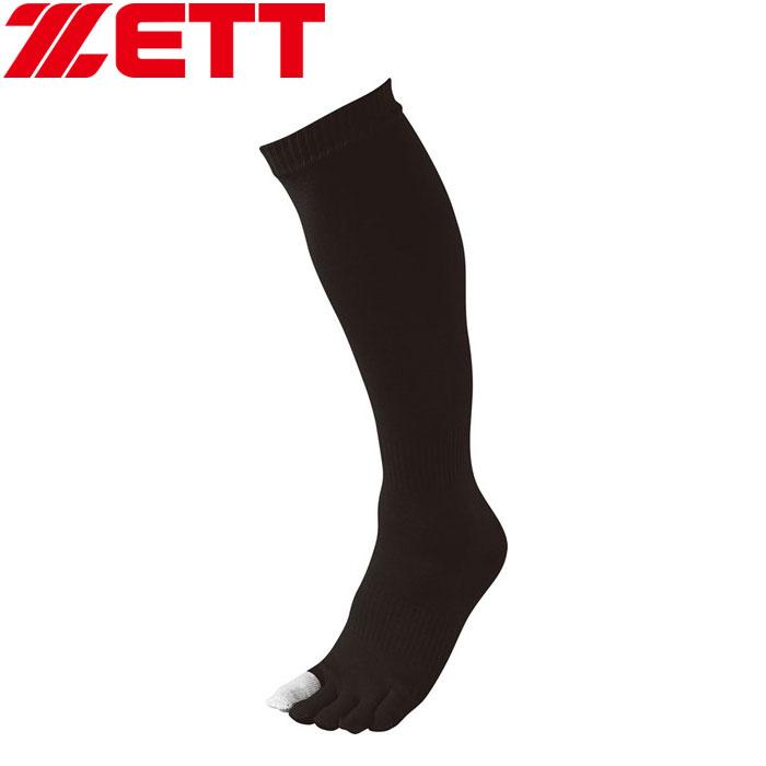 在庫一掃セールも開催中 ついに再販開始 メール便送料無料 ゼット イザナス 5本指カラーソックス BK1360C-1900 メンズ ソフトボール 蔵 野球 靴下