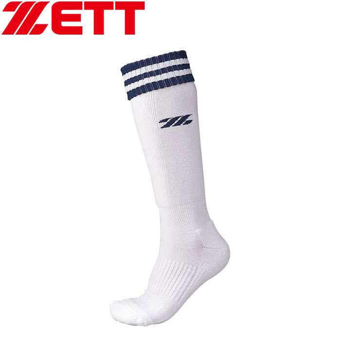 最安値 在庫一掃セールも開催中 メール便送料無料 ゼット 新作 大人気 厚手パイルソックス 靴下 メンズ ソフトボール BK1370LA-1129