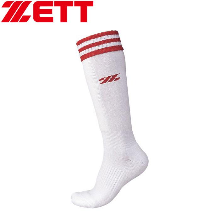 在庫一掃セールも開催中 メール便送料無料 国内正規総代理店アイテム ゼット 新色追加して再販 厚手パイルソックス メンズ ソフトボール BK1370LA-1164 靴下