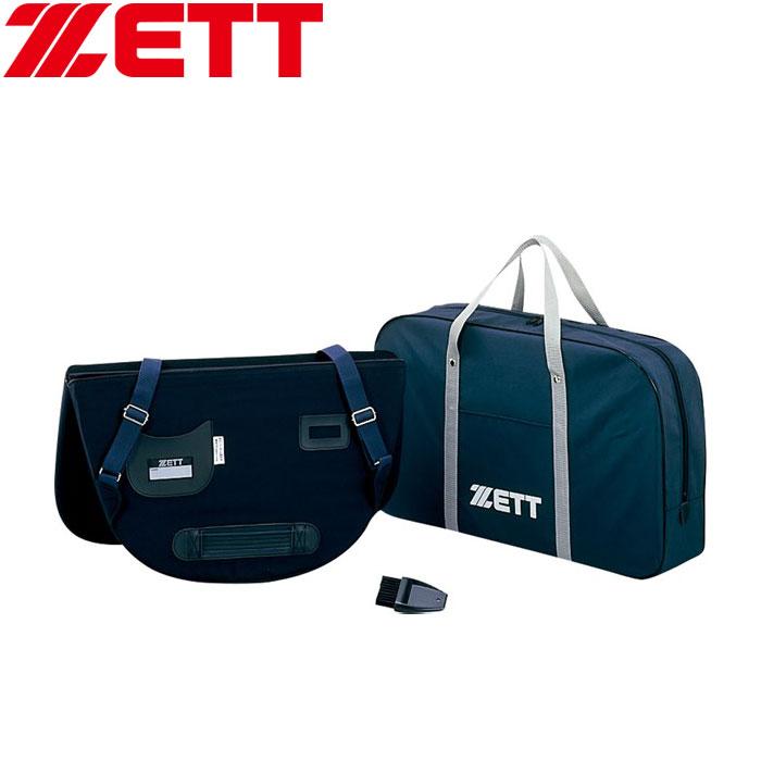 ゼット 硬式・軟式・ソフトボール兼用 アンパイアプロテクター 審判 BL2007B-2900