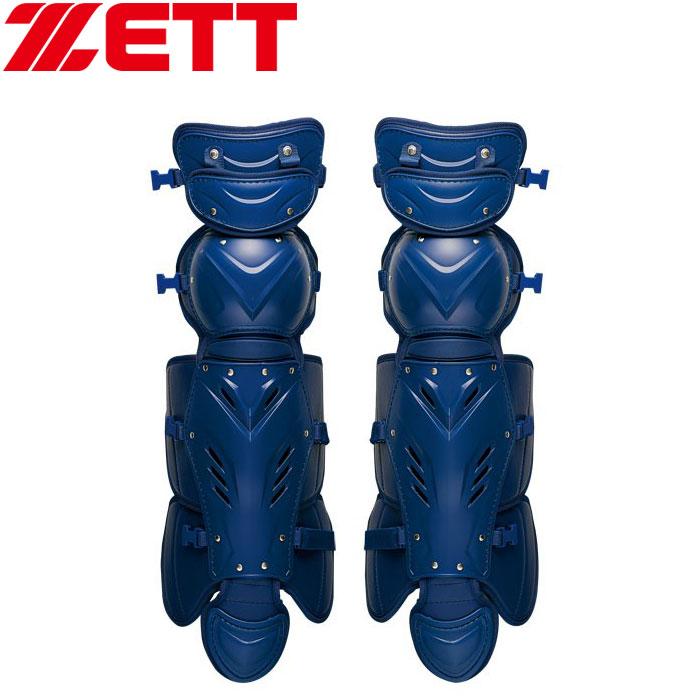 ゼット プロステイタス 硬式用 レガーツ 野球 BLL1295M-2900