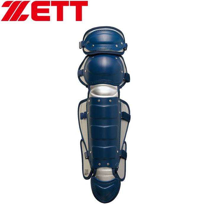 ゼット 軟式用 レガーツ 野球 BLL3233-2913