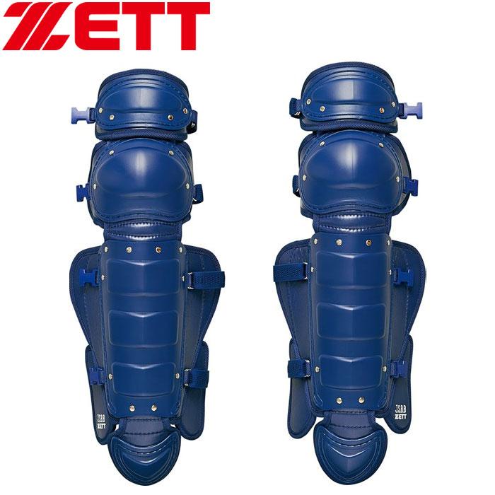 ゼット 軟式用 レガーツ Mサイズ 野球 BLL3233M-2900