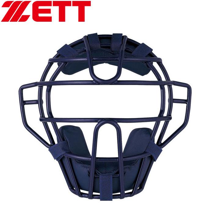 ゼット 硬式用 マスク SG基準対応 野球 BLM1240A-2900