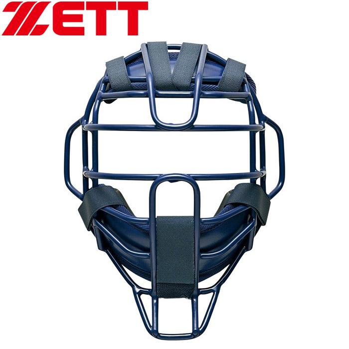 ゼット プロステイタス 硬式用マスク 高校生対応 野球 BLM1266-2900