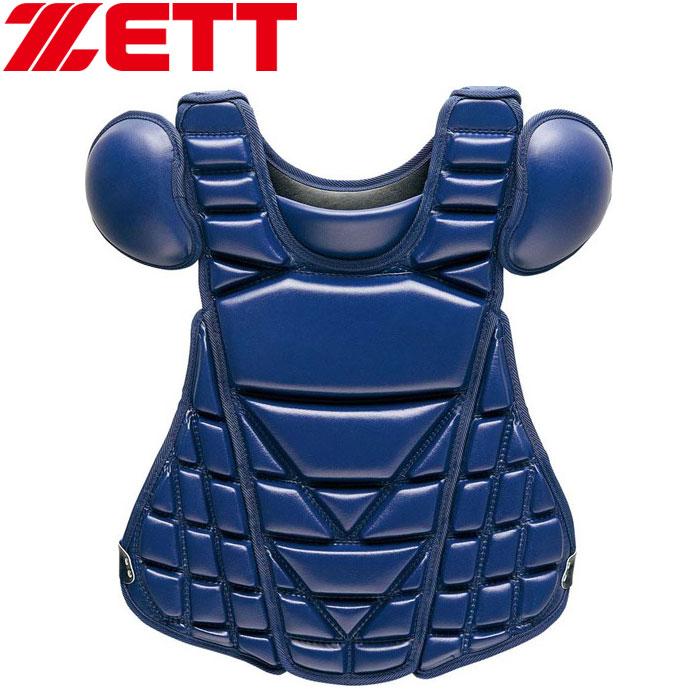 ゼット プロステイタス 硬式用プロテクター 野球 BLP1265-2900