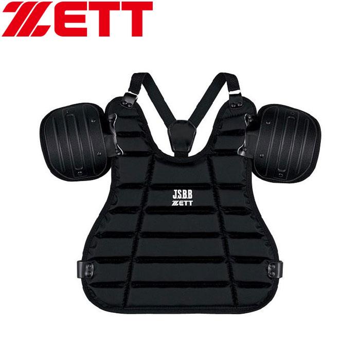 ゼット 軟式用インサイドプロテクター 審判 野球 BLP2321-1900