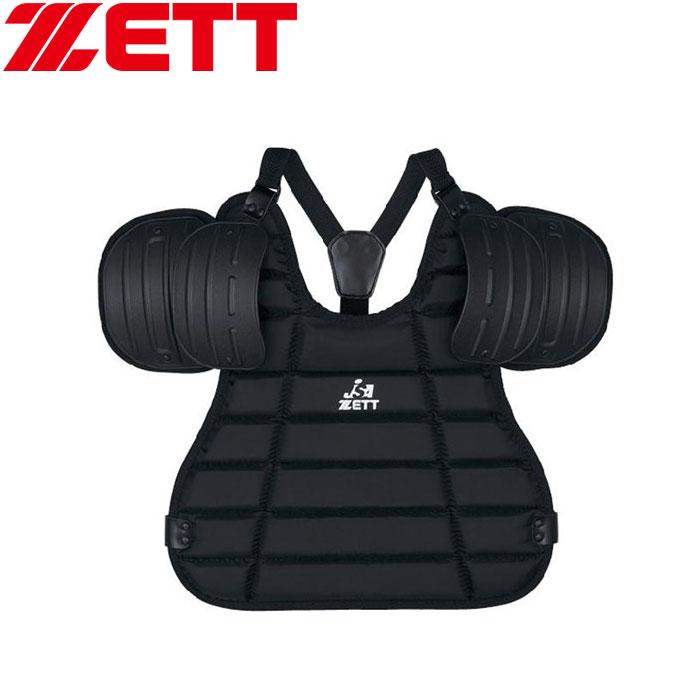 ゼット インサイドプロテクター ソフトボール BLP2375-1900